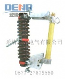 RW7-10/100A, RW7-10/200A drop-out fuse