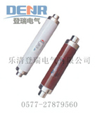 XRNT1, SDLAJ, SFLAJ, SKLAJ series of high-voltage fuse